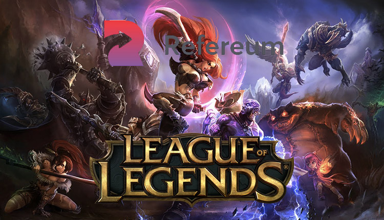 League of Legends officially integrated into Refereum