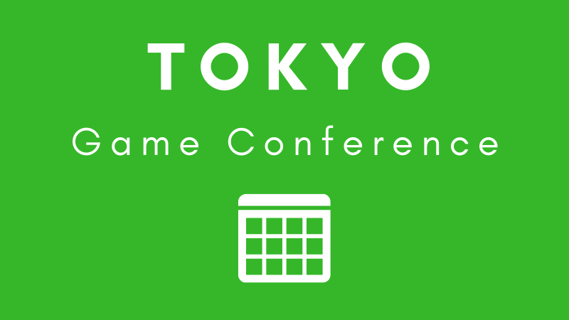 Tokyo Game Conference